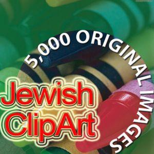 DOWNLOAD - Jewish ClipArt - 5,000 Original Images
