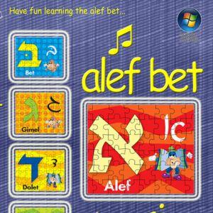 Alef Bet Music Puzzle - on CD