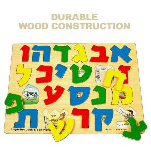 Montessori Large Wood Alef Bet Puzzle
