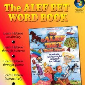 ArtScroll Alef Bet Wordbook - on CD