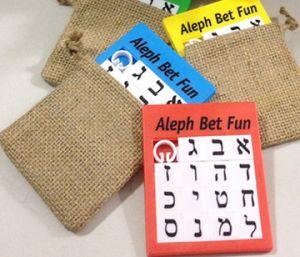 Montessori Alef Bet Puzzle in Drawstring Sack