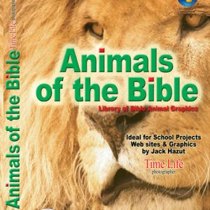 Animals of the Bible - on CD