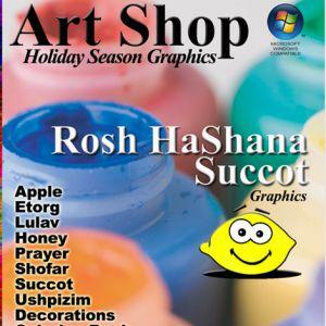 DOWNLOAD - Art Shop / Rosh HaShana - Succot