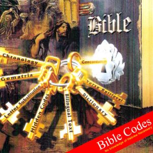 Bible Codes - The Keys to the Bible - on CD