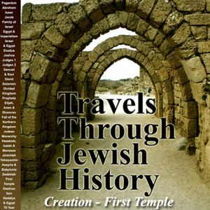 Travels Through Jewish History - Creation - 900 BCE - 30 Lectures on USB - By Rabbi Wein