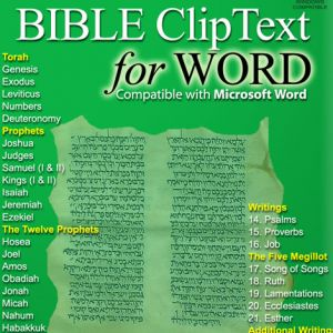 DOWNLOAD - Hebrew English Bible Cliptext for Microsoft Word
