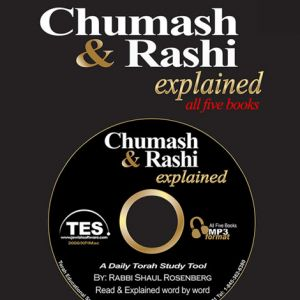 Chumash & Rashi Explained - All Five Books - on CD