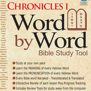 DOWNLOAD - Word By Word - Chronicles l, Divrei Hayamim 1