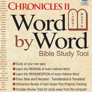 DOWNLOAD - Word By Word - Chronicles ll, Divrei Hayamim