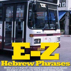 E-Z Hebrew Phrases - on CD