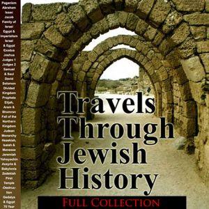Travels Through Jewish History - Full Series - on CD - By Rabbi Wein
