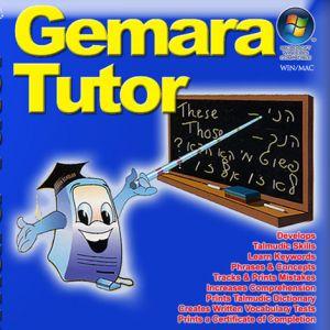 Gemara Tutor - on CD