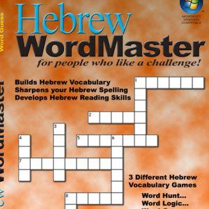 DOWNLOAD - Hebrew WordMaster