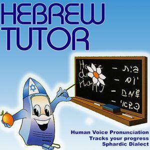 DOWNLOAD - Hebrew Tutor