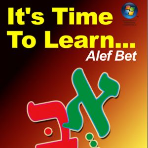 It's Time To Learn Alef Bet - on CD