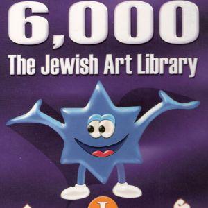 Jewish Art Library - Holidays I - on CD
