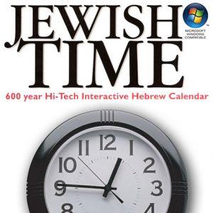 DOWNLOAD - Jewish Time Calendar & Organizer