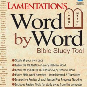 Word By Word - Lamentations, Eichah