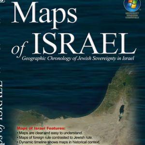 DOWNLOAD - Maps of Israel - Dynamic Timeline