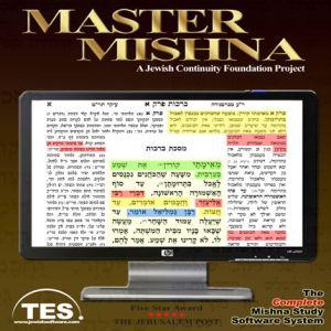 Master Mishna - Complete Set - on CD