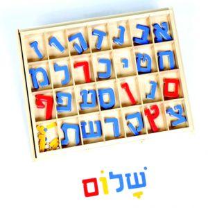 Montessori Alef Bet