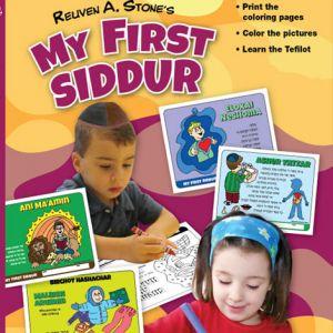 DOWNLOAD - My First Siddur - Girls