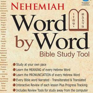 Word By Word - Nehemiah, Nechemiah