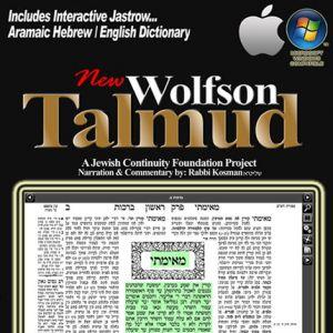 Wolfson Talmud - Brachos - on CD