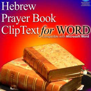 DOWNLOAD - Hebrew English Prayer Book Cliptext