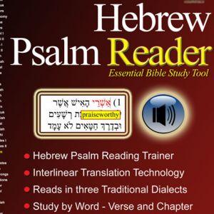 Hebrew Bible Reader - Complete Psalms - on CD
