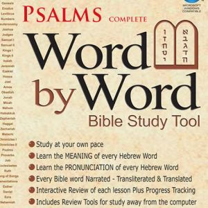 Word By Word - Complete Psalms, Tehillim - on CD