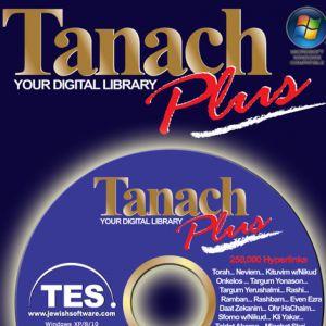 Tanach Plus - Full Library - on CD