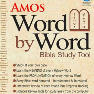 word by word bible study tool - Amos, Umos