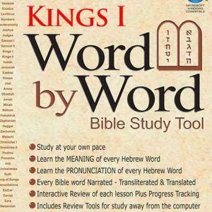DOWNLOAD - Word By Word - Kings l, Melachim 1