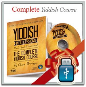 Yiddish in 10 Lessons - on CD