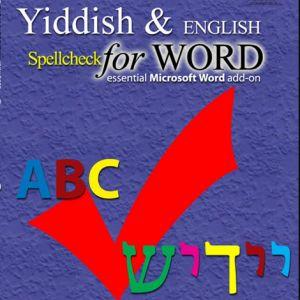 DOWNLOAD - Yiddish Spellcheck