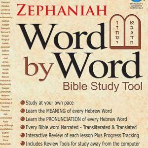DOWNLOAD - Word By Word - Zephaniah, Tzefaniah