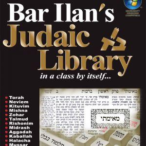 Bar Ilan Version 20 Plus - Rabbi's Dream