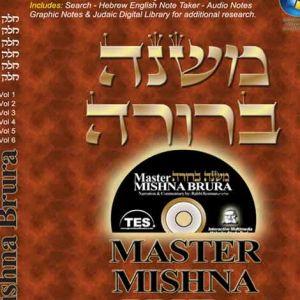 Master Mishna Brura Study System - 6 Volume Complete Set - on CD