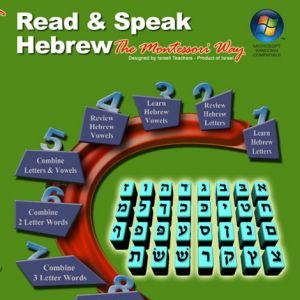 DOWNLOAD - Read and Speak Hebrew - The Montessori Way