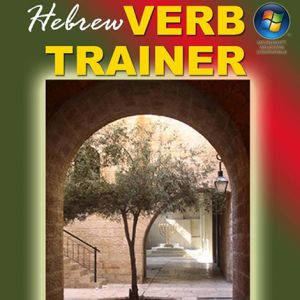 Hebrew Verb Trainer - on CD/USB