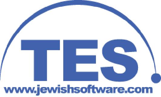 Jewish Software
